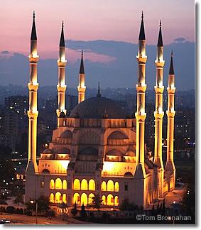 Central Mosque (Merkez Cami), Adana, Turkey