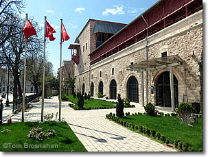 Museum of Turkish & Islamic Arts, Sultanahmet, Istanbul, Turkey